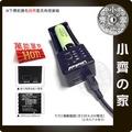 LiitoKala Lii-100 磷酸鐵鋰 鋰電池 3號 4號 鎳氫電池 萬用充 充電器 1A 快速充電 小齊的家