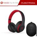 10週年系列 Beats Studio3 Wireless 降噪藍牙耳機-桀驁黑紅