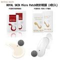 ROYAL SKIN Micro Patch微針眼膜 (4對入)