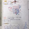 現貨【國中會考】北一女-國中會考筆記全科 (彩色影印)