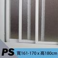 橙邑 PS板-一字三門落地型淋浴拉門(161-170CM)