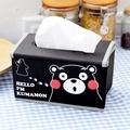 Kumamon熊本熊 面紙盒/面紙收納盒