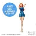 【配件王】現貨+代購 日版金證 異色 海賊王 航海王 One piece G&G 娜美 短禮服 特別版 藍色洋裝 公仔