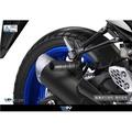 【WP MOTO】Dimotiv SUZUKI GSX-R150 S150 17-18 排氣管防摔柱-Lite款 DMV