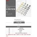 訂單199出貨手工皮具DIY 日本進口美貴久裁皮 青紙鋼直刃斜刃24/36 革包丁