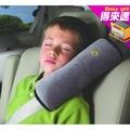 【附發票】汽車用安全帶套 兒童 安全帶護肩 安全帶護套保護枕 寶寶安全帶 護肩 汽車用超大安全帶套 顏色隨機~得來速