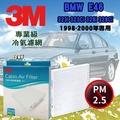CS車材- 3M冷氣濾網 寶馬 BMW E46 1998-2000年款