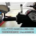【嘉晟偉士】Vespa手把鏡機車專用 X-Guard 酷比扣 + 後視鏡手機架(銀色)+轉接座 組合包(6090101)