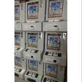 免運費貨到付款 全新小瑪莉瑪莉台 台灣製造 電玩電動玩具大型電玩麻將台彈珠台 .存錢筒