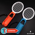 Switch 配件 搖桿網球拍 一對裝 體感 網球 球拍 網球拍 馬力歐 任天堂 Nintendo Tennis Ace 『無名』 N06108