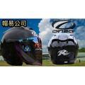 ☆帽易公司☆ONZA新款MAX-R2 maxr2代 素色黑 R帽2代 3/4罩+送七彩電鍍片或墨片