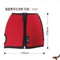 #立馬出貨/北方快煮壺NR1200K /NR-1200專用防燙保護套