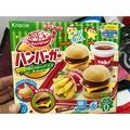 日本Kracie 知育菓子 知育果子 DIY 漢堡 薯條