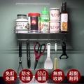 易立家Easy+ 多功能長置物架 舒適家企業社 浴室用品瓶罐收納架 廚房抹布廚具餐具瀝水架 無痕掛勾 304不鏽鋼