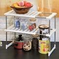 【ikloo宜酷屋】不鏽鋼可調式水槽下收納架