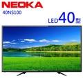 【NEOKA新禾】40吋Full HD LED抗藍光液晶顯示器(40NS100)