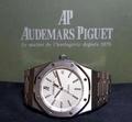 Audemars Piguet Royal Oak 15300