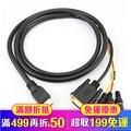 HDMI 轉 VGA + 色差 RCA 轉接線 轉接頭 影像 傳輸線 色差線 鍍金接頭(12-372)