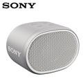 【SONY】SRS-XB01 可攜式無線藍牙喇叭 白色【三井3C】