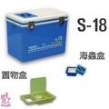 【雙魚貓】(25680)12.5L NEW釣魚休閒專用冰箱 (附魚餌盒)