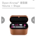 Dyson Hs01 造型器 捲髮組