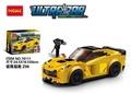 得高78111/Z06極速賽車speed系列相容LEGO非樂高75870