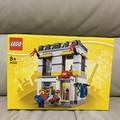 樂高 LEGO 40305 樂高商店