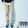 慢跑褲【T88859】OBI YUAN韓版素面雙側口袋束口/縮口休閒褲/工作褲共4色