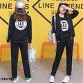 加大尺碼字母連長袖T恤+外套+長褲三件組運動套裝(FUWAFUWA)- [MA6390]