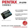 【數位小熊】FOR PENTAX DLI90 電池 原廠充電器可充 K-01 K3 K-3 K-5 K5 K-7
