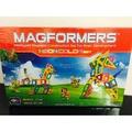 Magformer-繽紛彩色組