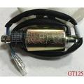 [車殼專賣店] 適用:GR125、GT125、RX110、火速迪爵,原廠座墊電磁閥、坐墊電磁閥開關(新包裝) $500