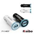 104網購)  【鈞嵐】AB237 USB智慧轉換極速 9V 12V快速充電 手機 快充 車充 點煙 車用充電器 IP-C-AB237