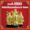 ฮกลกซิ่ว สูง 13 นิ้ว เรซิ่น สีทองเงา เทพเจ้าจีน  รูปปั้นฮกลกซิ่ว เทพเจ้าบูชา