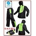 (送五好禮) POLE 兩件式 雨衣雨褲.三層防水壓膜 機車 雨衣 兩截式 時尚雨衣