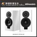 【醉音影音生活】丹麥 Dynaudio Xeo 20 (白/黑) 主動式無線書架喇叭.2音路2單體.公司貨