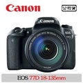 Canon EOS 77D 18-135mm IS USM 公司貨