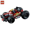【阿拉蕾】LEGO樂高兒童益智拼搭積木42073高速賽車火力猛攻55522