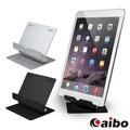 手機/平板 兩用 鋁合金360度旋轉支架(IP-MA20)銀色