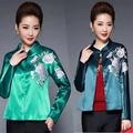 糖潮 民族風立領刺繡緞面長袖外套(共二色)M~4XL