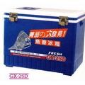 20L 高級海釣專用冰箱 (附魚餌盒)