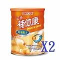三多補体康均衡配方865g*2罐~ 銀髮族、體質虛弱或熬夜加班最佳營養補給!