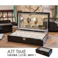 【完全計時】錶盒館│鋼琴烤漆原木手錶收藏盒【12只入】黑天鵝 (鋼琴09-1)