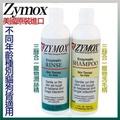 【美國Zymox】三酵合一洗毛精+潤絲精 354ml(1組)