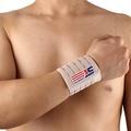ShuoXin SX504 Pressure Massage Adjustable Sports Wrist Guard Protector - 1PC