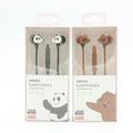 (現貨)耳機 MINISO 咱們裸熊 熊熊遇見你 三隻小熊 耳機