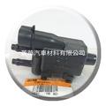 威利 1.2 菱利 1.2 油氣清除電磁閥 油氣回收電磁閥 中華汽車正廠件 CW724195