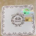 金冠美好MH-2025方盒