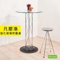 《DFhouse》凡斯洛工業風吧檯桌 吧檯桌 洽談桌 高腳桌 商業空間設計 外銷商品 多功能用桌