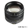 【B+W官方旗艦店】七工匠 50mm F1.1 for Leica M 微單鏡頭